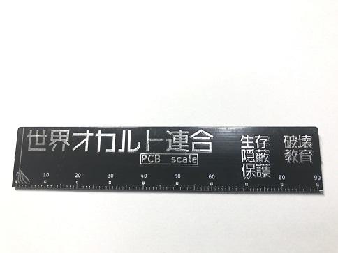 goc-scale-1.jpg