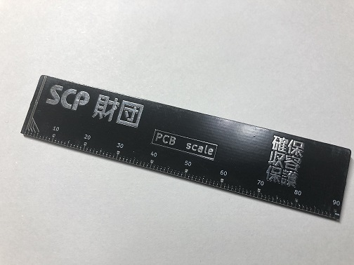 scp-scale-1.jpg