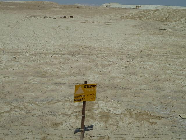 scp-minefield.jpg
