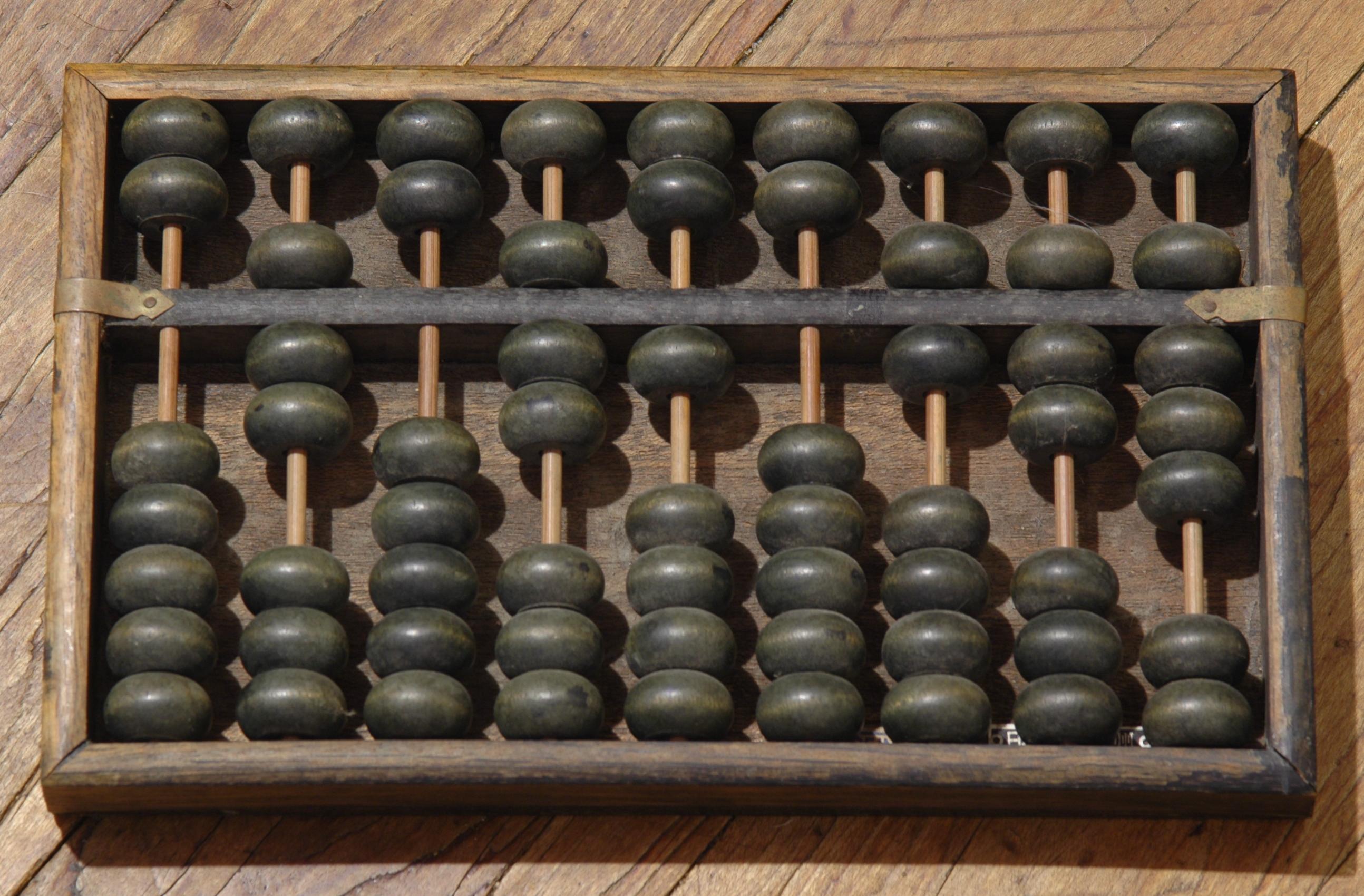 Chinese-abacus.jpg