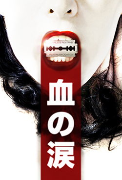 Poster3SmallCrop.jpg