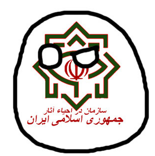 office-for-the-reclamation-of-islamic-artifacts-oria.png