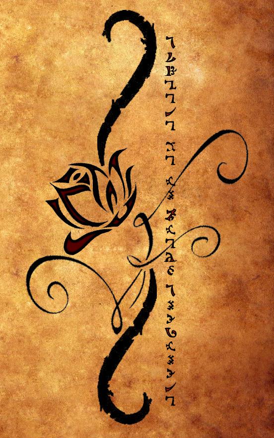 Société de la Fleur Sanglante
